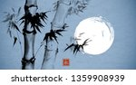bamboo and the moon on blue ...   Shutterstock .eps vector #1359908939