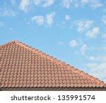 Roof Tiles Under Blue Sky