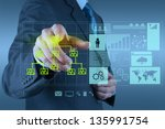 businessman working with new... | Shutterstock . vector #135991754