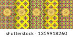 set of ikat vintage seamless... | Shutterstock .eps vector #1359918260