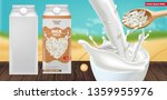 rice milk splash mock up vector ... | Shutterstock .eps vector #1359955976