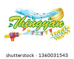 thingyan  burmese new year... | Shutterstock .eps vector #1360031543