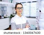 portrait of attractive...   Shutterstock . vector #1360067630