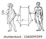 ancient greeks wearing cloaks... | Shutterstock .eps vector #1360095599