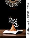 arabic samosa on the wooden... | Shutterstock . vector #1360115936