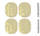 emblems tree. eco green organic ...   Shutterstock .eps vector #1360184099
