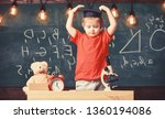 child  pupil on calm face with... | Shutterstock . vector #1360194086