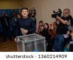 kiev  ukraine   march 31  2019  ... | Shutterstock . vector #1360214909
