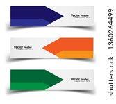 vector abstract banner design... | Shutterstock .eps vector #1360264499