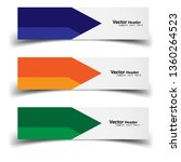 vector abstract banner design... | Shutterstock .eps vector #1360264523