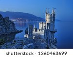 gaspra  crimea   beautiful view ... | Shutterstock . vector #1360463699