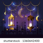 lamps with moons hanging... | Shutterstock .eps vector #1360642400