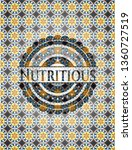 nutritious arabic style emblem. ... | Shutterstock .eps vector #1360727519