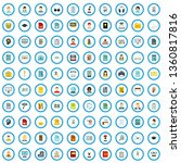 100 reader icons set in flat... | Shutterstock .eps vector #1360817816