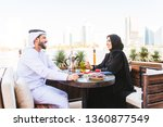 arabian couple with traditional ... | Shutterstock . vector #1360877549