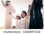 arabian family with kids having ... | Shutterstock . vector #1360897226