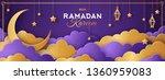 ramadan kareem horizontal... | Shutterstock .eps vector #1360959083