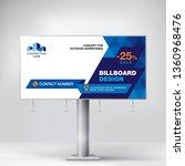 creative billboard design ... | Shutterstock .eps vector #1360968476