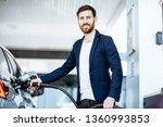 portrait of a smiling... | Shutterstock . vector #1360993853