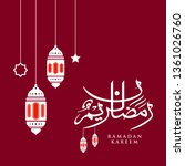 ramadan kareem greeting card on ... | Shutterstock .eps vector #1361026760