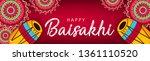 happy baisakhi banner design ... | Shutterstock .eps vector #1361110520