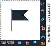 flag. perfect icon with bonus...