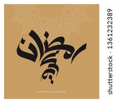 arabic calligraphy of text... | Shutterstock .eps vector #1361232389