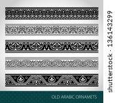 seamless islamic borders | Shutterstock .eps vector #136143299
