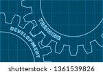 training and development text... | Shutterstock .eps vector #1361539826