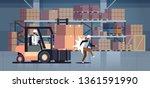 forklift driver hitting... | Shutterstock .eps vector #1361591990