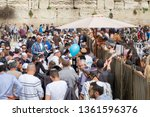 jerusalem  israel   march 28 ... | Shutterstock . vector #1361596376