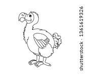 vector line cartoon animal clip ... | Shutterstock .eps vector #1361619326