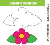 complete picture educational... | Shutterstock .eps vector #1361635829