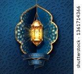 ramadan kareem or eid mubarak ... | Shutterstock .eps vector #1361714366