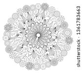 floral mandalaa stylized... | Shutterstock .eps vector #1361783663