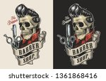 vintage barbershop colorful... | Shutterstock .eps vector #1361868416