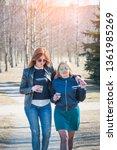 two beautiful young girls in...   Shutterstock . vector #1361985269