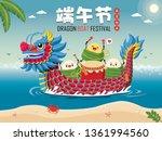 vintage chinese rice dumplings...   Shutterstock .eps vector #1361994560