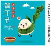 vintage chinese rice dumplings... | Shutterstock .eps vector #1361994563