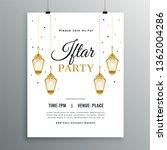 elegant white iftar party... | Shutterstock .eps vector #1362004286