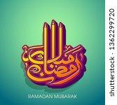 ramadan mubarak arabic...   Shutterstock .eps vector #1362299720