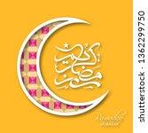 ramadan kareem arabic...   Shutterstock .eps vector #1362299750