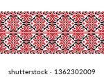 folk art knitted embroidered...   Shutterstock .eps vector #1362302009