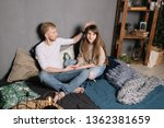 young couple in love resting... | Shutterstock . vector #1362381659