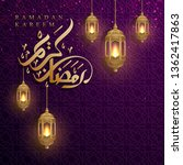 ramadan kareem background with... | Shutterstock .eps vector #1362417863