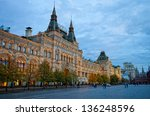 Red Square In Moscow  Gum In...