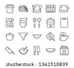 set of kitchen tools icons ... | Shutterstock .eps vector #1362510839