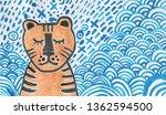 tiger black orange  blue white... | Shutterstock . vector #1362594500