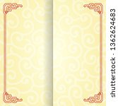the classic chinese card...   Shutterstock .eps vector #1362624683