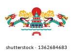 chinese dragon. modern flat... | Shutterstock .eps vector #1362684683